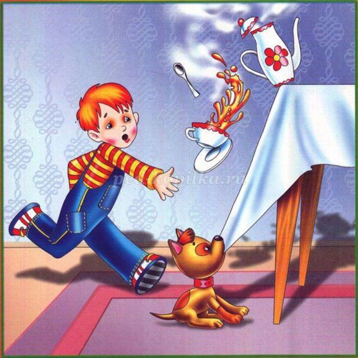 Картинки с огнем играть опасное