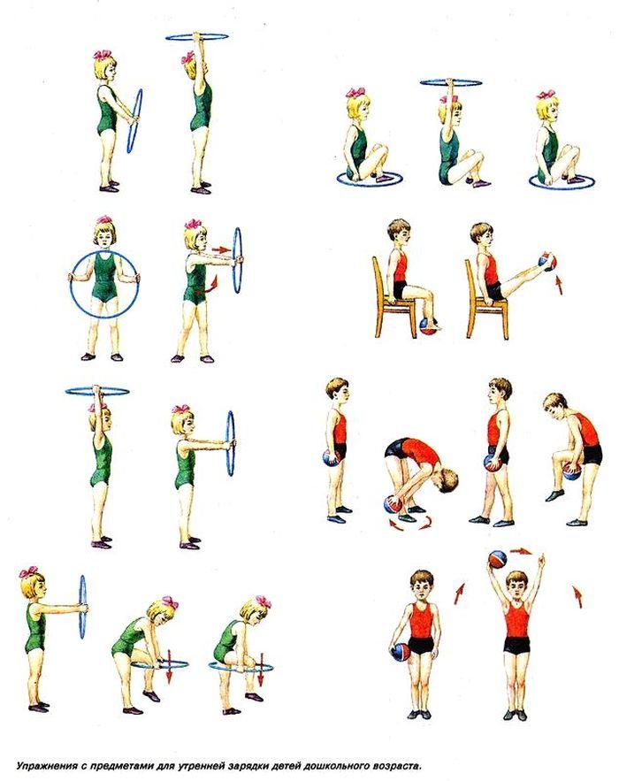 усинском картинки с физ упражнениями производители разработали