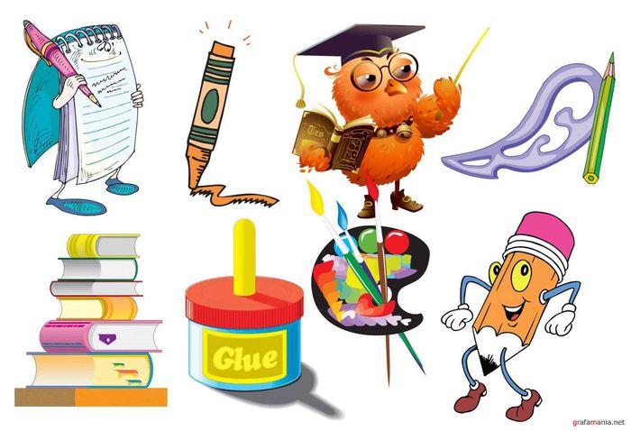 Школьные предметы в картинках