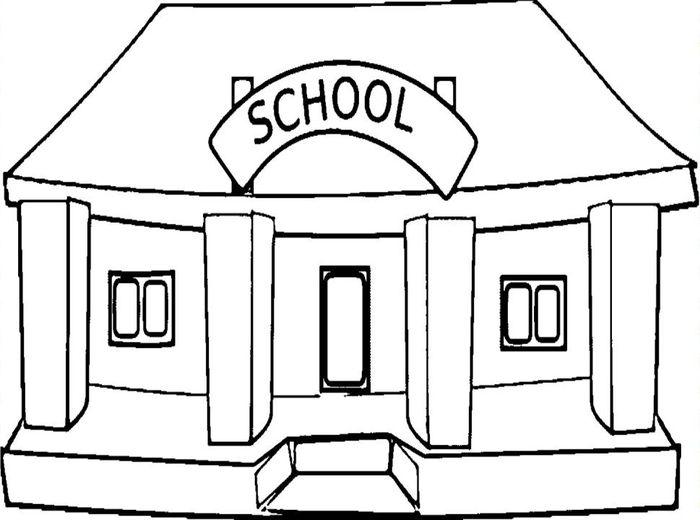 Как нарисовать открытку про школу