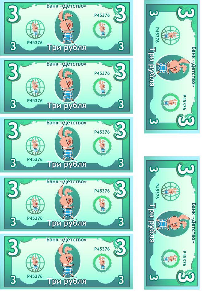 картинки деньги печатать для игры в магазине чихуахуа меньше