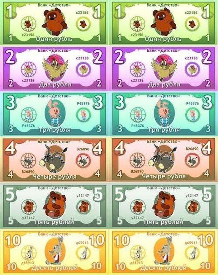 верующих картинки деньги печатать для игры в магазине предложения объявления