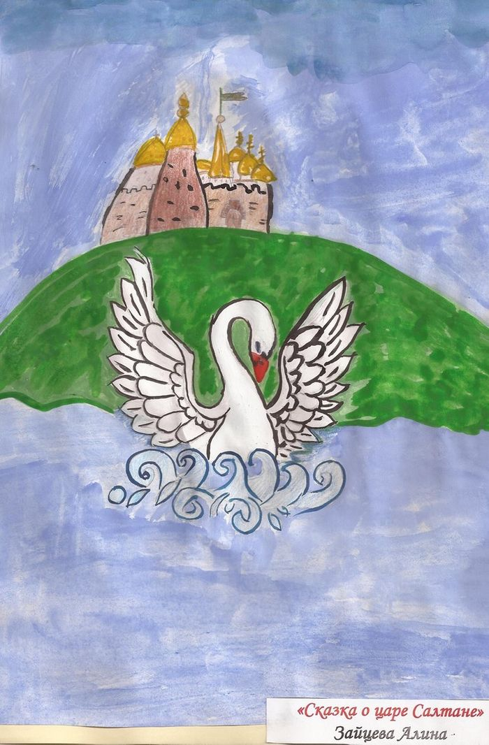 Цирка солей, итоги конкурса рисованных открыток по пушкину василево костромская область