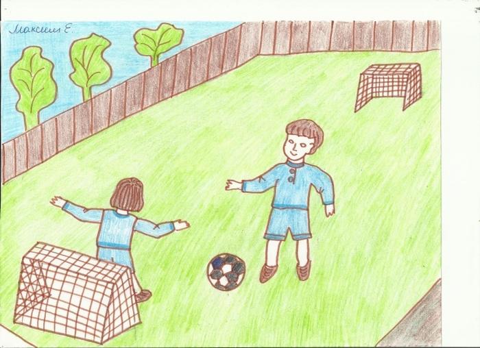 Рисунок на тему игра