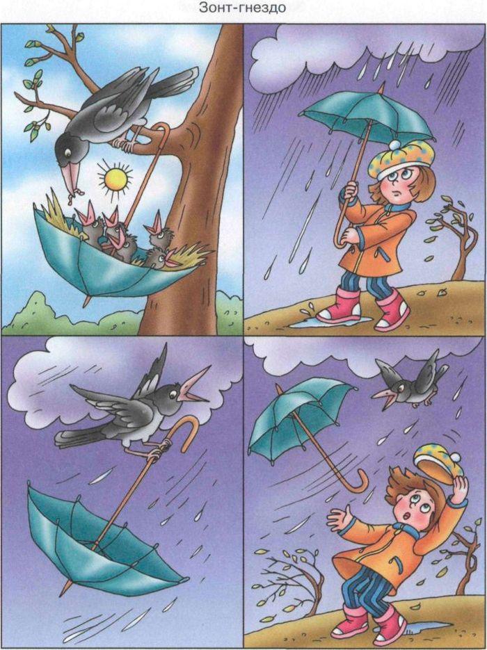 Серии картинок для детей