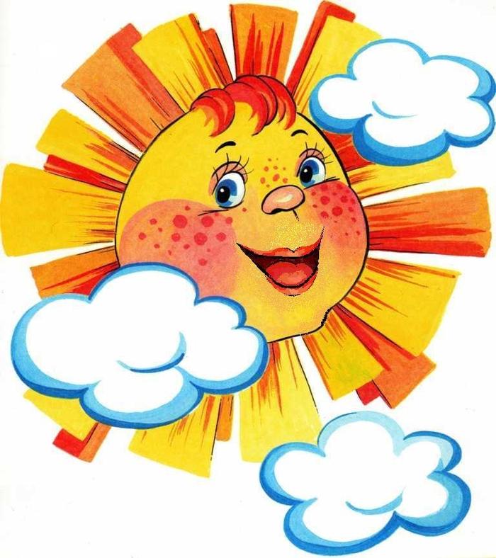 Садик солнышко картинки