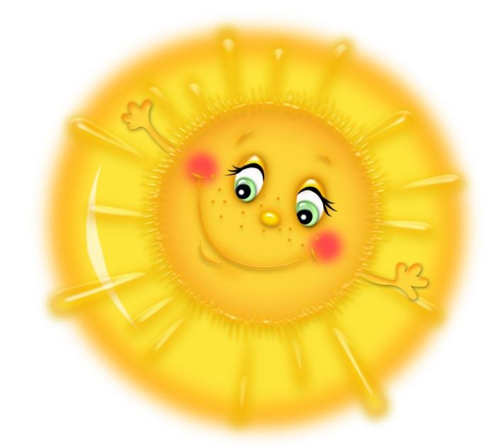 Картинка солнышка веселого для детей, открытку маме день