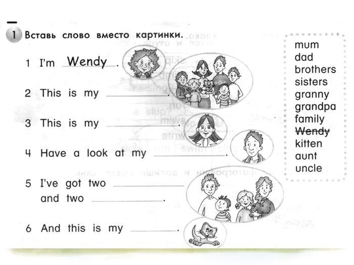 олимпиада по английскому языку 2 класс задания