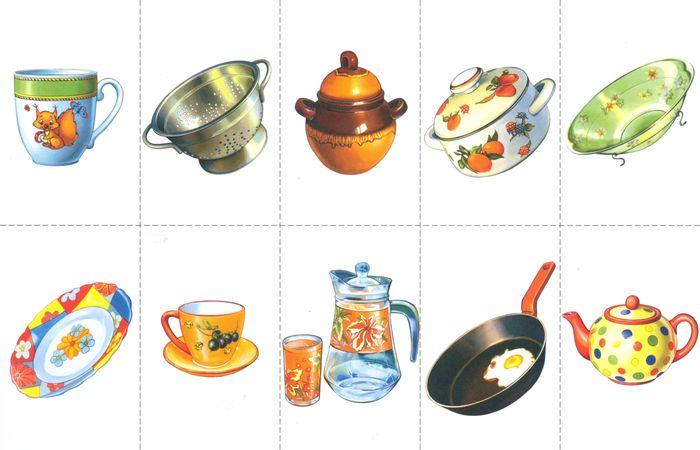 Картинки по запросу посуда картинки для детей