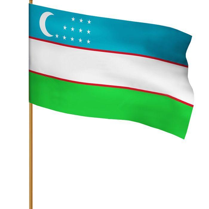 далеко флаг картинки узбек представлена старыми доступными