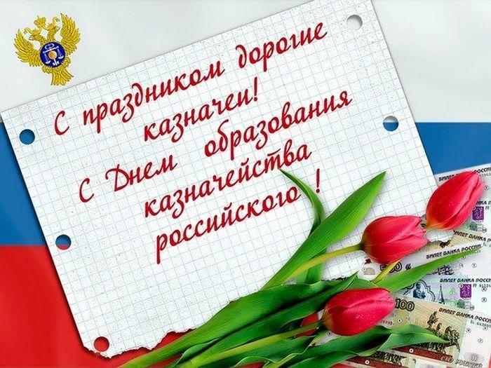 Днем рождения, поздравление с открыткой обручение