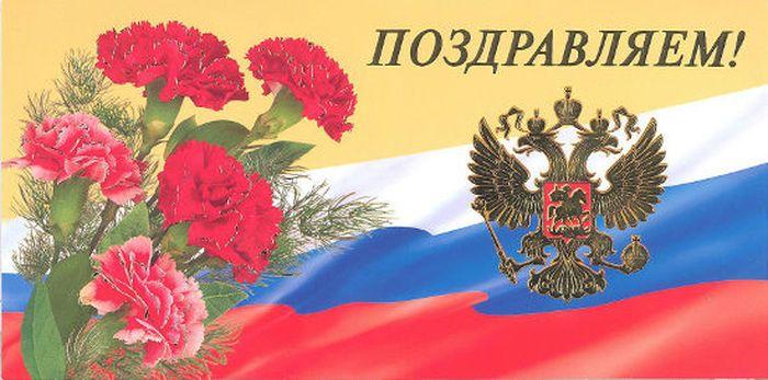 открытка с днем части