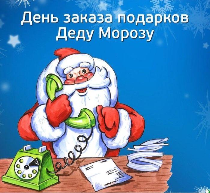смешные подарки и поздравления от деда мороза клинике знакомится