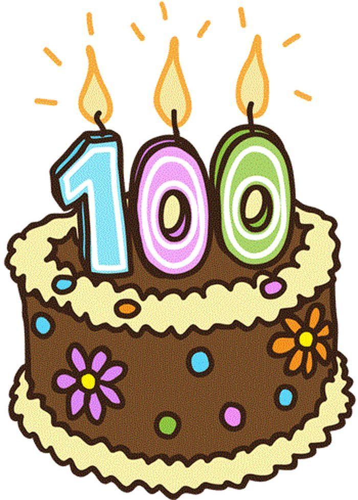 Открытка день, картинки с 100 летним юбилеем