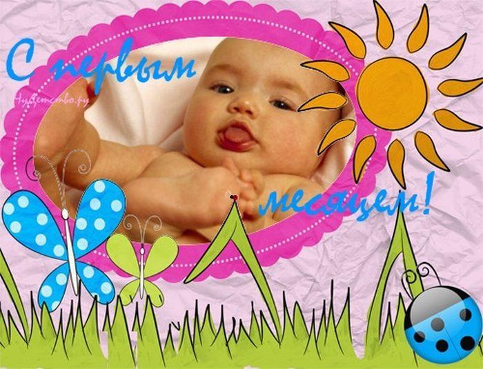 Поздравление с месяцем ребенка девочек картинки