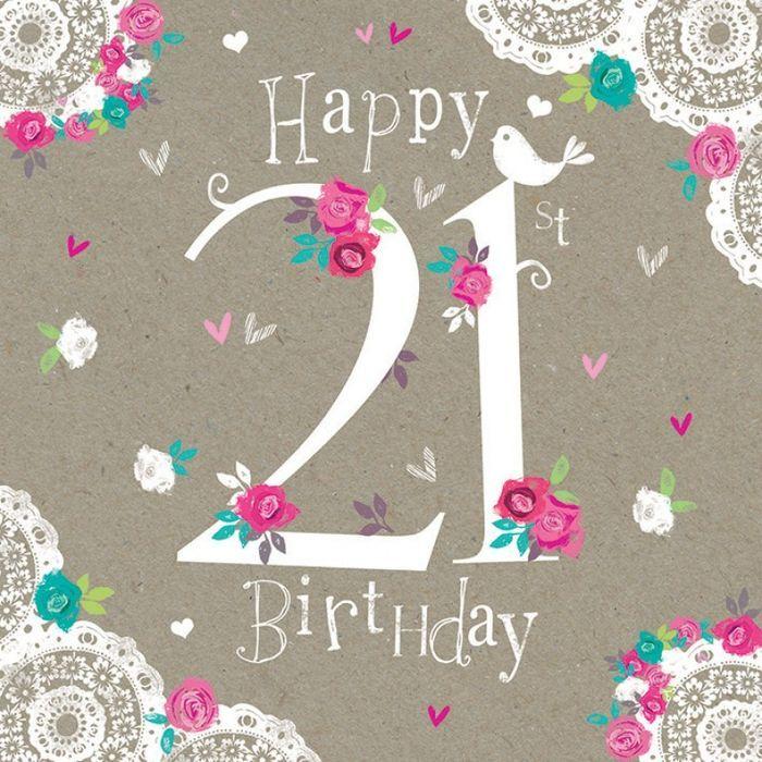 Красивое поздравление девушке с днем рождения в картинках на 21 год, стихами рождеству