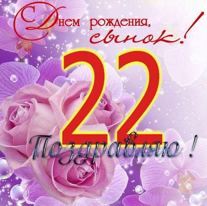 Свадьба, с днем рождения 22 открытки