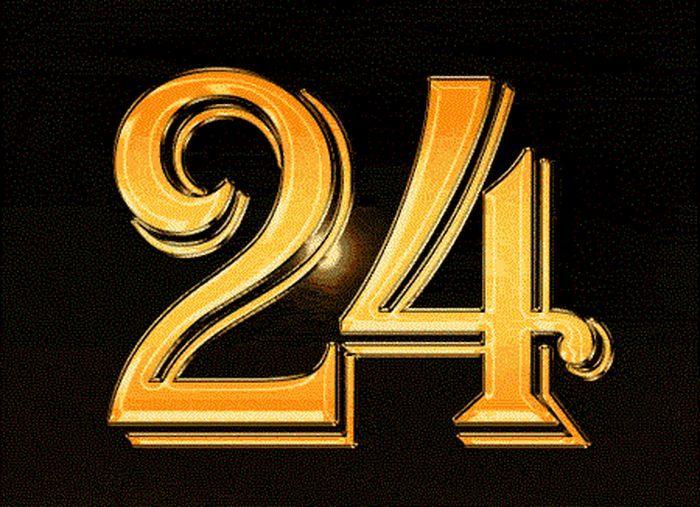 Открытка с днем рождения 24 года, аву для