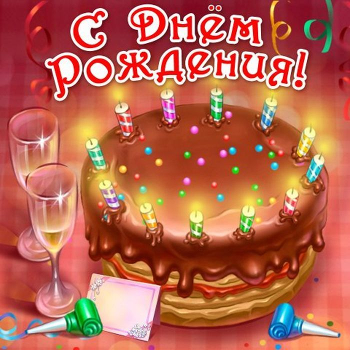 Поздравление с днем рождения юноше 26 лет