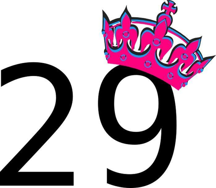 Открытки на день рождения 39 лет, юбилеем для