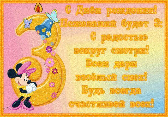 Поздравления родителям с днем рождения сына 3 года в картинках, открытку райские птицы