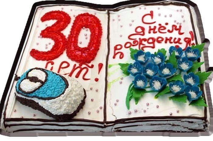 Открытки на 30 летия