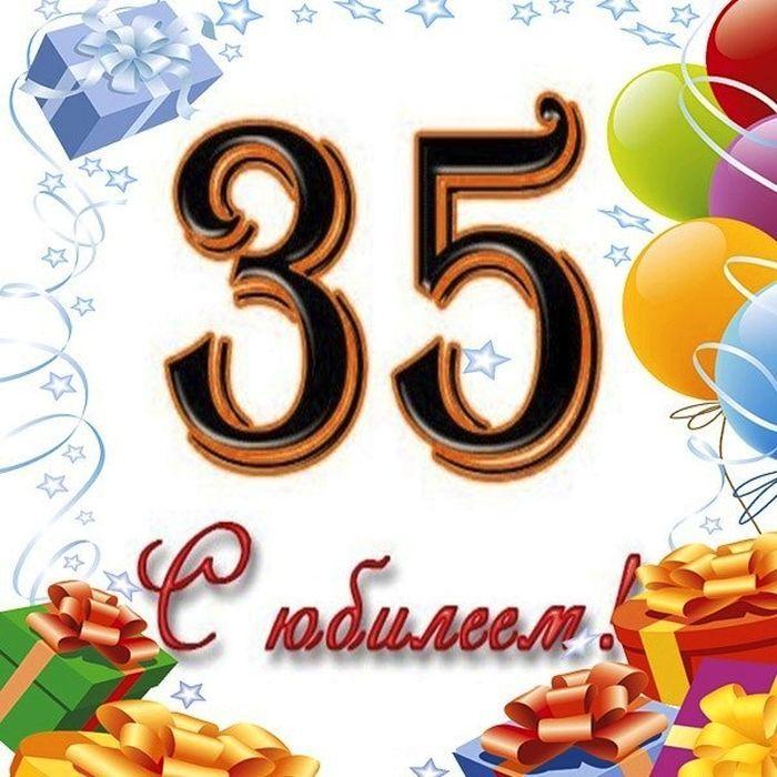 Поздравление 35 летием другу