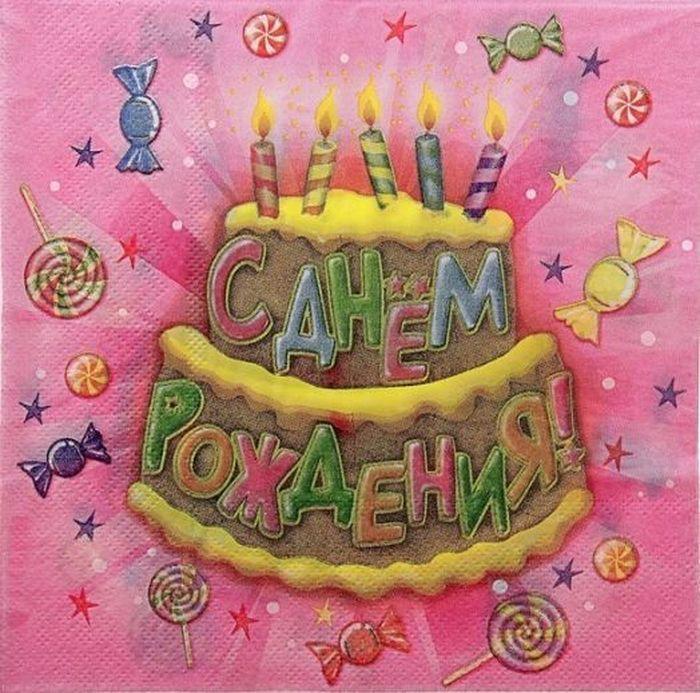 Поздравление на 38 лет с днем рождения