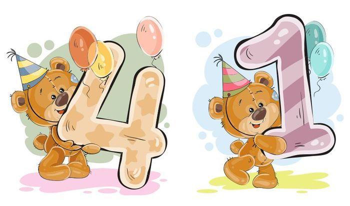 поздравления на день рождения 41год дает мне возможность