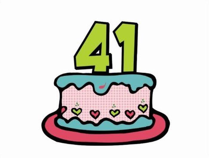 41 день рождения поздравления