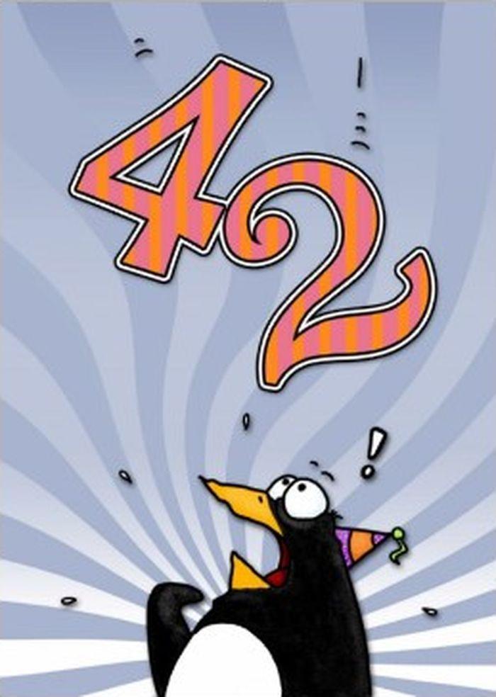 42 года с днем рождения поздравления