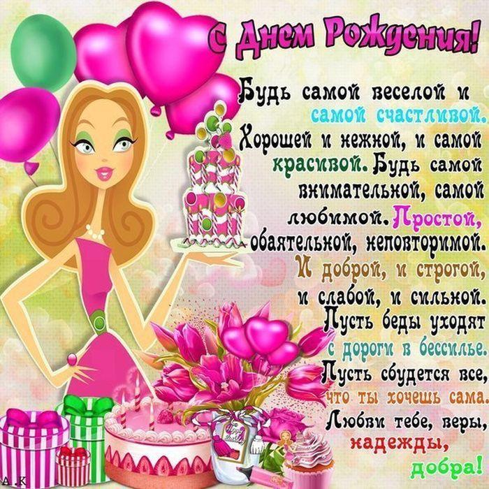 Прикольное поздравление с днем рождения женщине юморное сестре