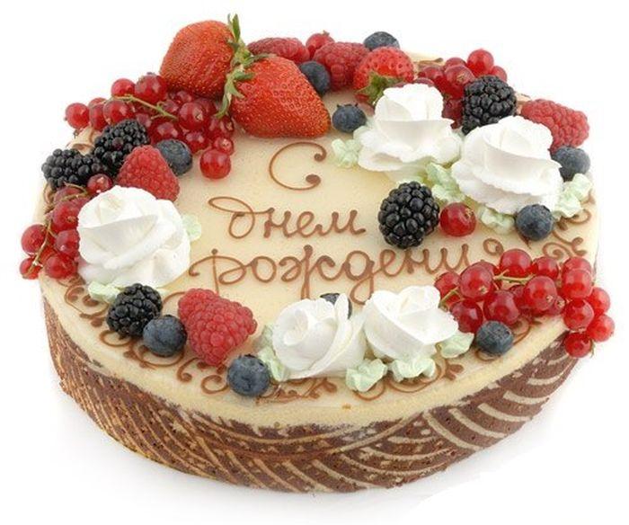 сценарию с днем рождения надпись картинки торт много таких групповых