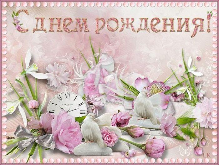 Поздравление с днем рождения женщине начальнику открытки