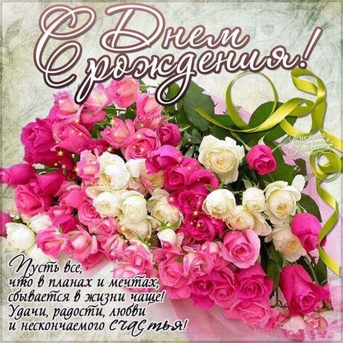 С днем рождения поздравления в форуме