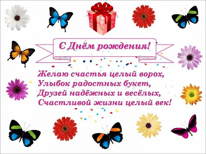 Поздравления на день рождения однокласснице в картинках, подруге люблю