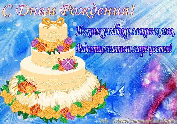 Мишками, открытки с днем рождения от крестного 2 года