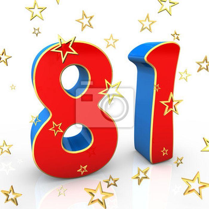 Поздравление с днем рождения женщине 81 лет