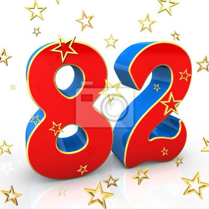 Открытка 82 с днем рождения, спасом медовым картинки
