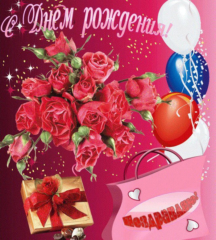 Открытки гифки с днем рождения женщине красивые с пожеланиями, открытки белицкий глезер