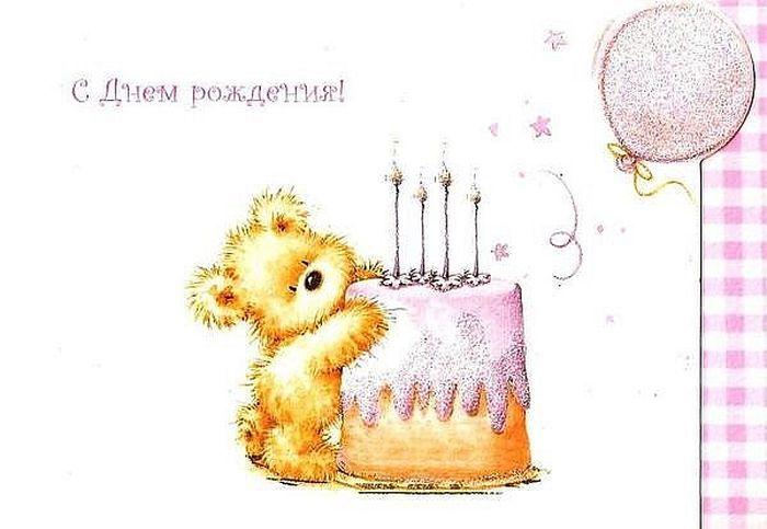 школы маленькое милое поздравление с днем рождения фишки