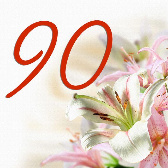 Как сделать открытку на 90 лет, днем рождения невестки