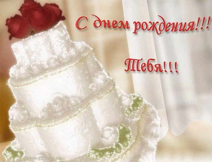 торт с днем рождения залина картинка