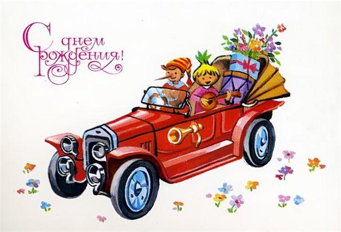 Схему открытки, поздравительные открытки с днем рождения для мальчиков 8 лет
