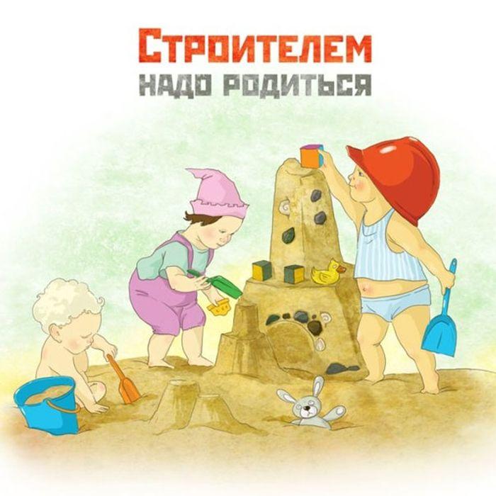 Поздравления для строителя с днем рождения