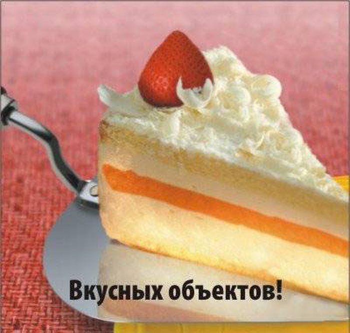 День рождения поздравления мужчине строителю