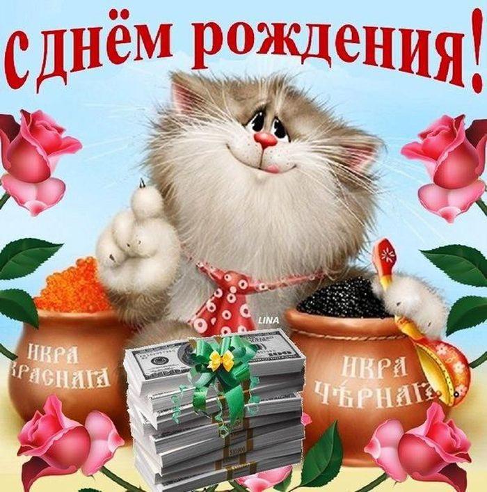 https://pickimage.ru/wp-content/uploads/images/sdnemrozhdeniya/colleague/kollege19.jpg