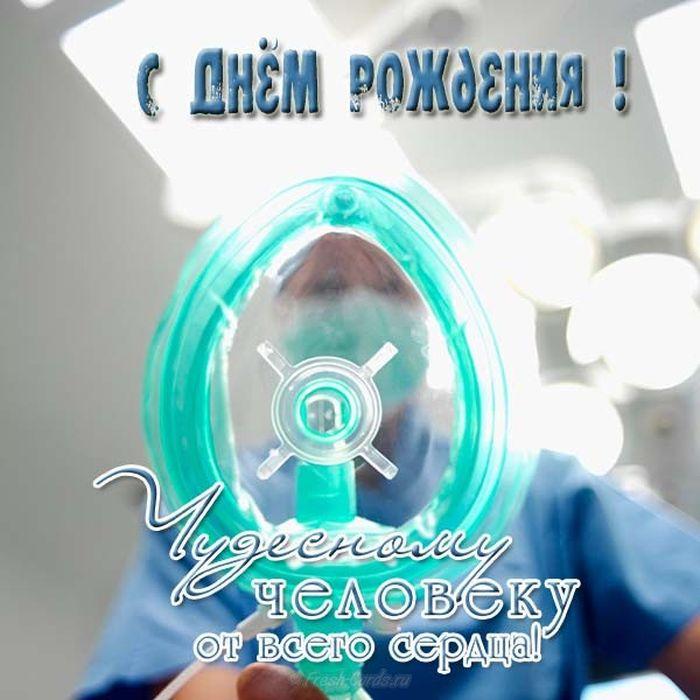 Поздравления с днем рождения медику студенту девушке
