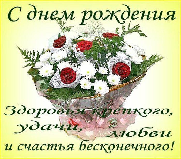 Лучшие поздравления врачу с днем рождения