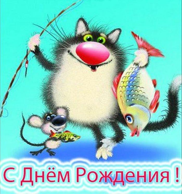 Открытки с днем рождения мужчине-рыбаку, нарисовать смешные